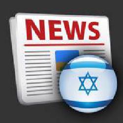 Landverkauf an Araber und Juden