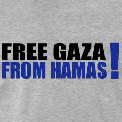 Gedankenverlorenes Territorium: Mossad warnt: Gaza lagert Abwasser