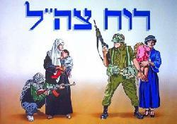 Experten f�r internationales Recht loben Israels Handeln im Gaza-Krieg