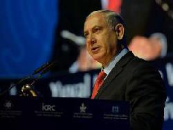 Gru�wort von Ministerpr�sident Netanyahu